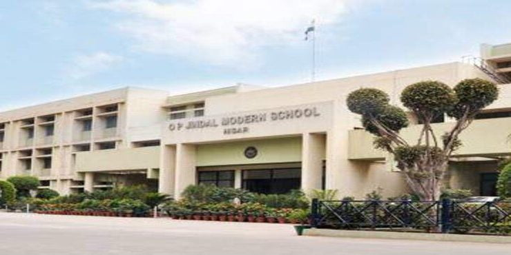 List of Top 10 Best schools in Hisar 2019 - Hisar Fever