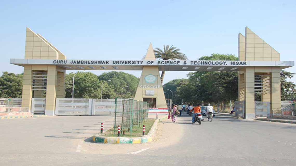 Engineering Colleges in Hisar