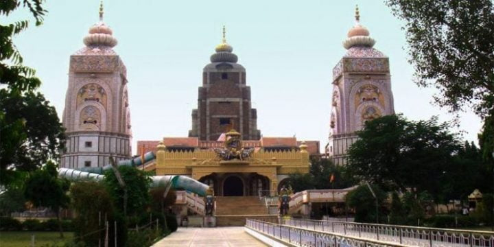 Agroha Dham - Places to Visit in Hisar