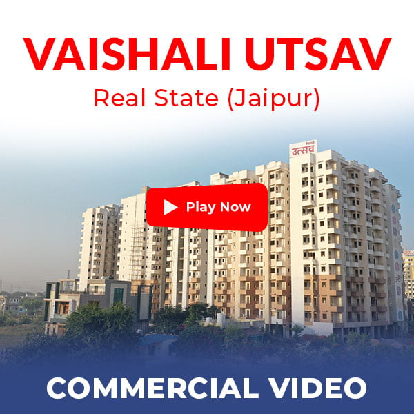 Vaishali Utsav Video