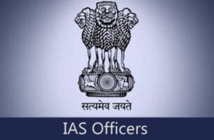 IAS coaching in Hisar