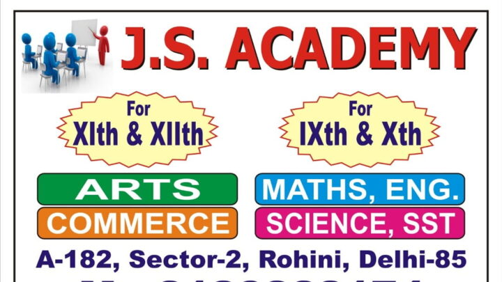 COACHING INSTITUTE FOR CS IN HISAR