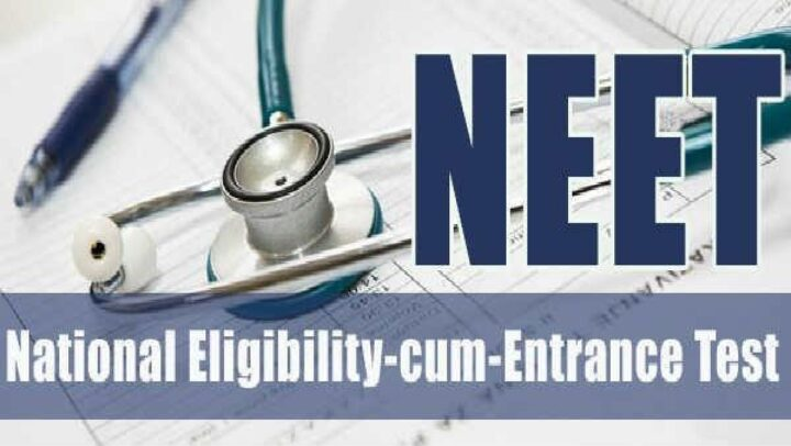 neet coaching in Hisar