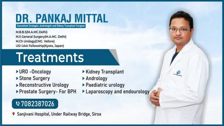 urologist in hisar